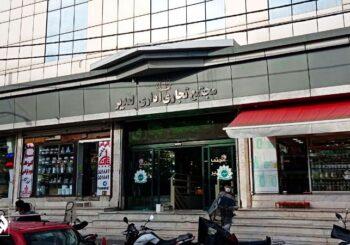 پاساژ الغدیر بازار شوش تهران