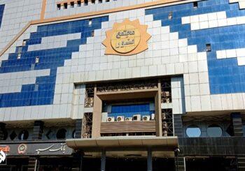 پاساژ نور بازار شوش تهران