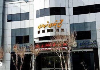پاساژ شهرداری بازار شوش تهران