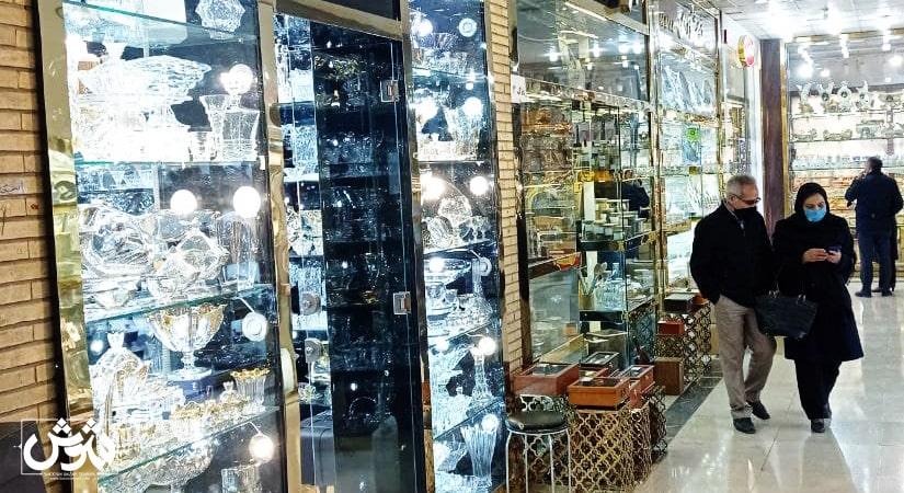 مرکز خرید شهرداری بازار شوش تهران
