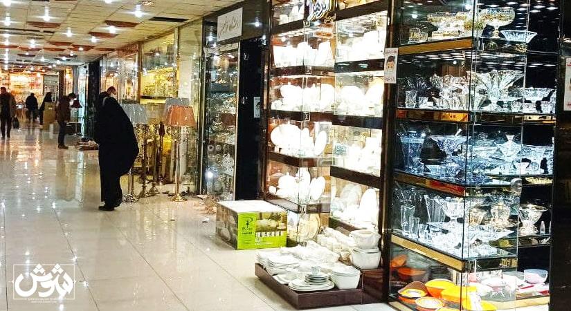 مجتمع تجاری الغدیر بازار شوش تهران