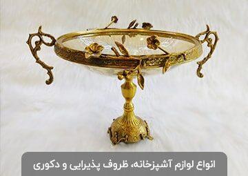 پخش لوازم خانه و آشپزخانه نورمحمد