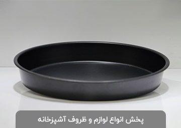 پخش لوازم آشپزخانه SBS