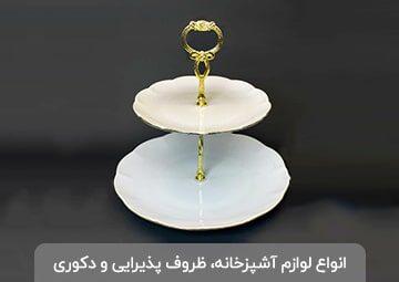 فروشگاه مجتبی شهرابی