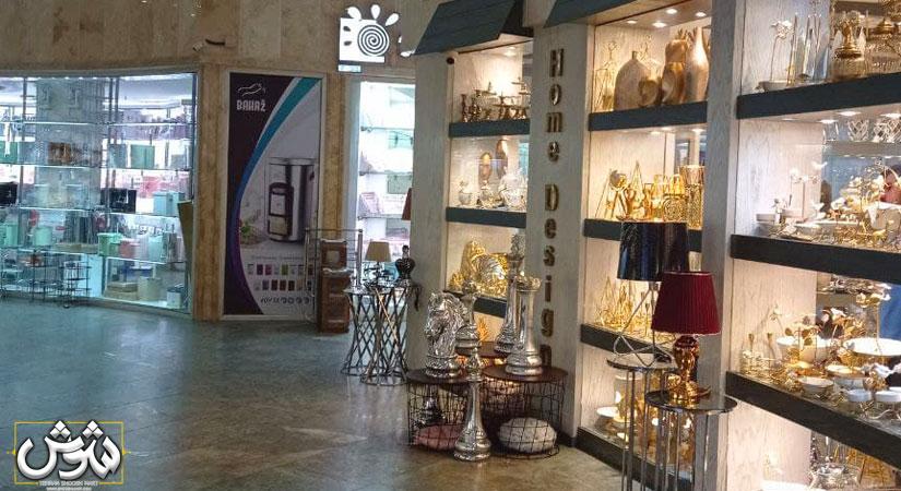 تصاویر داخلی پاساژ و بازار شوش تهران